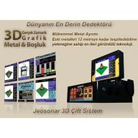 JEOSONAR 3D ÇİFT SİSTEM DEDEKTÖR